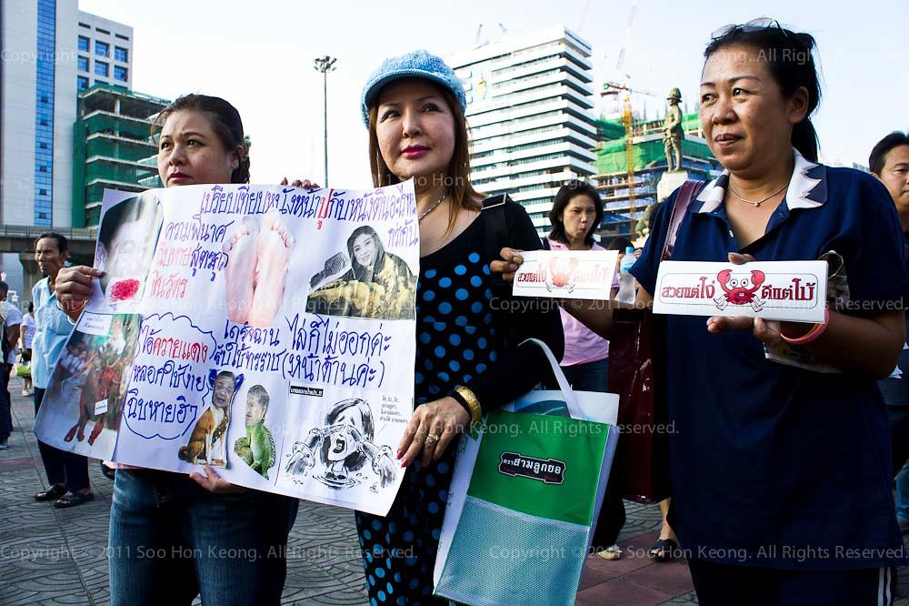 Protest against pardon decree @ Bangkok, Thailand