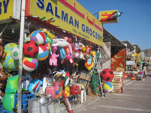 Salman Grocery