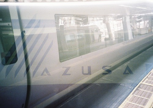 9-10 platform (Shinjuku Station)