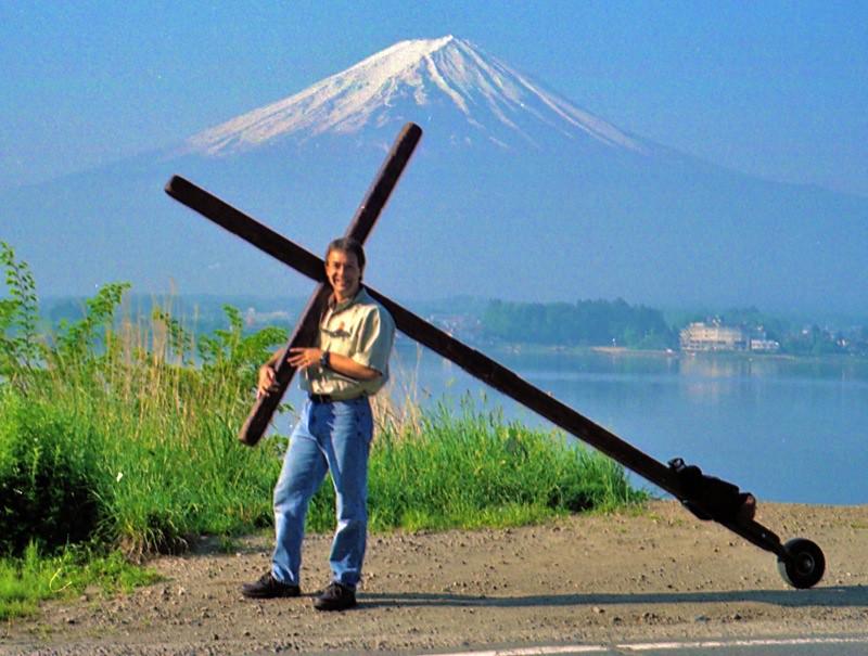 Japan Image1