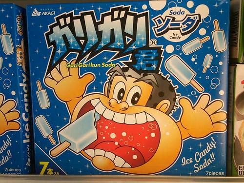 Japanese popsicles