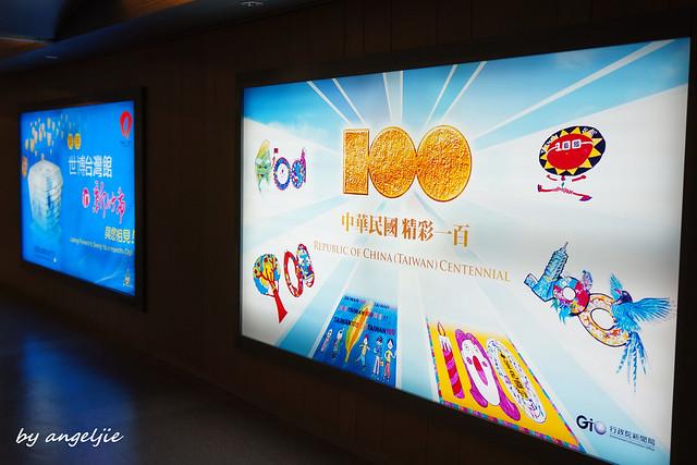 机场的民国100年广告