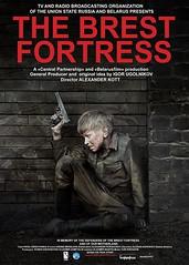 兵临城下之决战要塞The Brest Fortress(2010)_高清在线下载主题曲MV