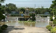 Flood in Bangkhen, Bangkok - 26 Oct 11 - 8 Dec 11