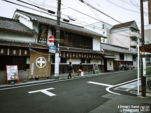 2011Kyoto_Japan_ChapNine_9