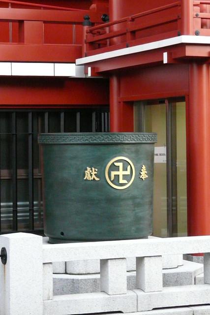 """""""Bienestar"""" creo que significaba este símbolo budista"""