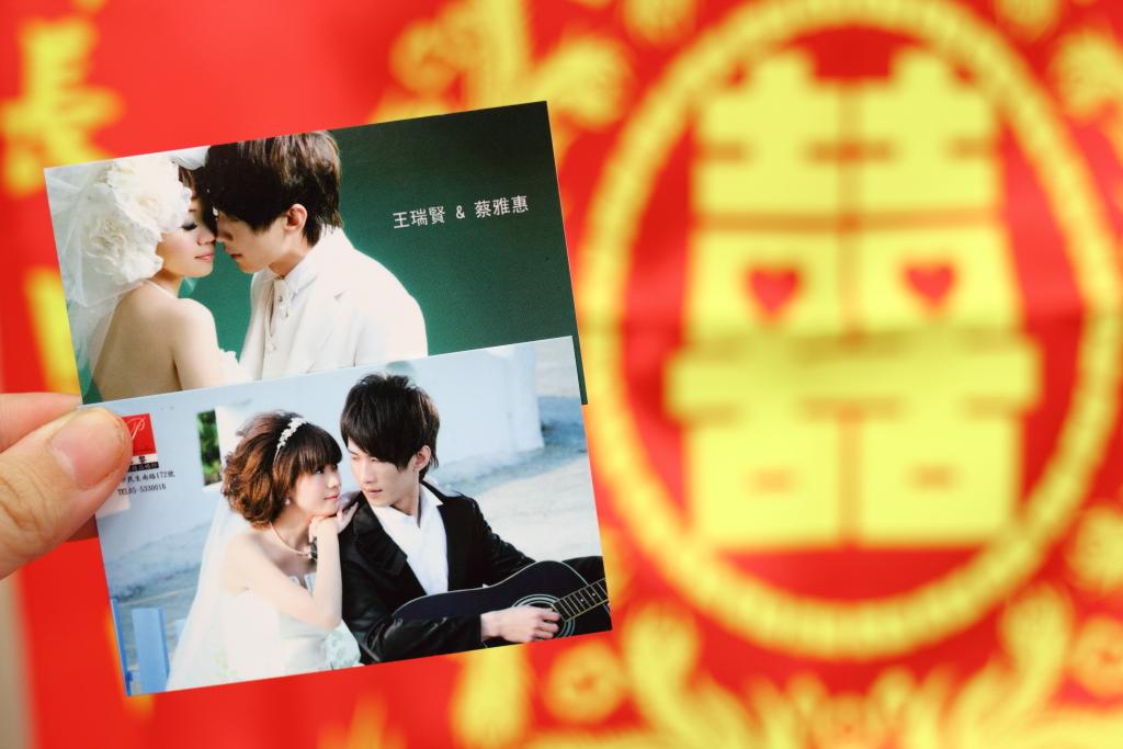 端賢 & 雅惠 2011.11.20結婚大喜