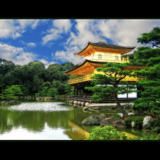 Kinkaku-ji ~ Golden Pavilion Temple - Kyoto, Japan