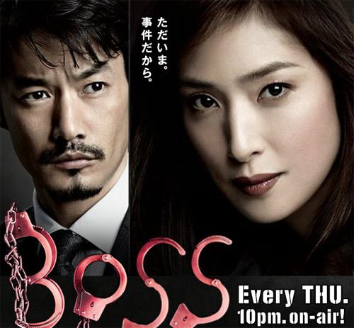 Boss2(Boss女王2)