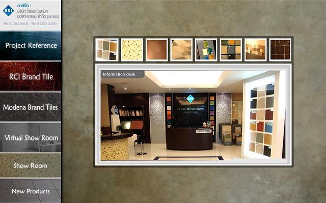 iNFO - company interactive catalog, sales kit