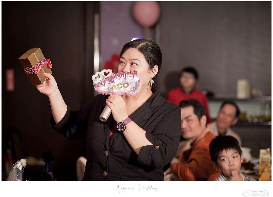 小朱爸 婚禮攝影 金龍&宛倫 00248