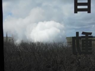 硫黄島は島全体が活火山。地熱が噴出している。