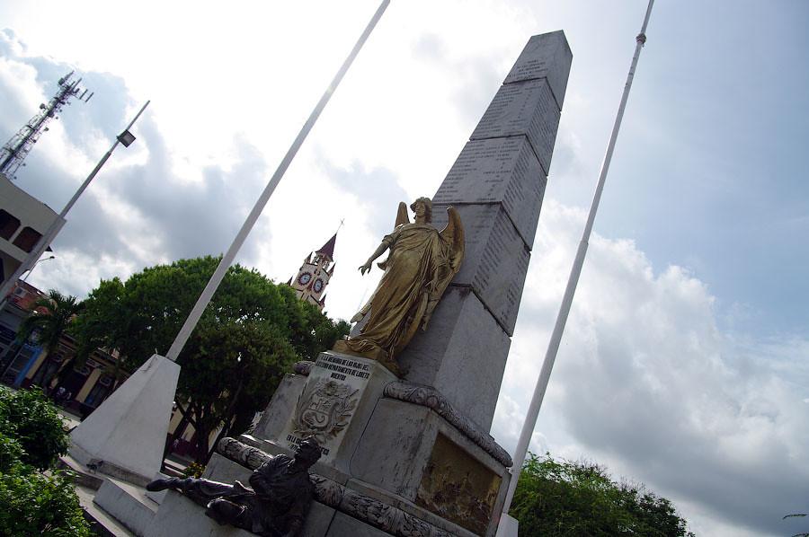 PERU 2011 - 05 - Iquitos