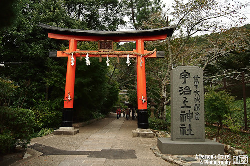 2011Kyoto_Japan_ChapTen_9