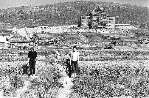 Building Chosun University 1951