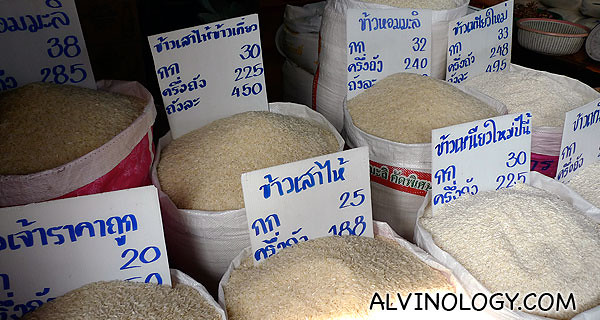Rice of varying grades