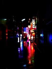A woman going back to Karaoke-kan