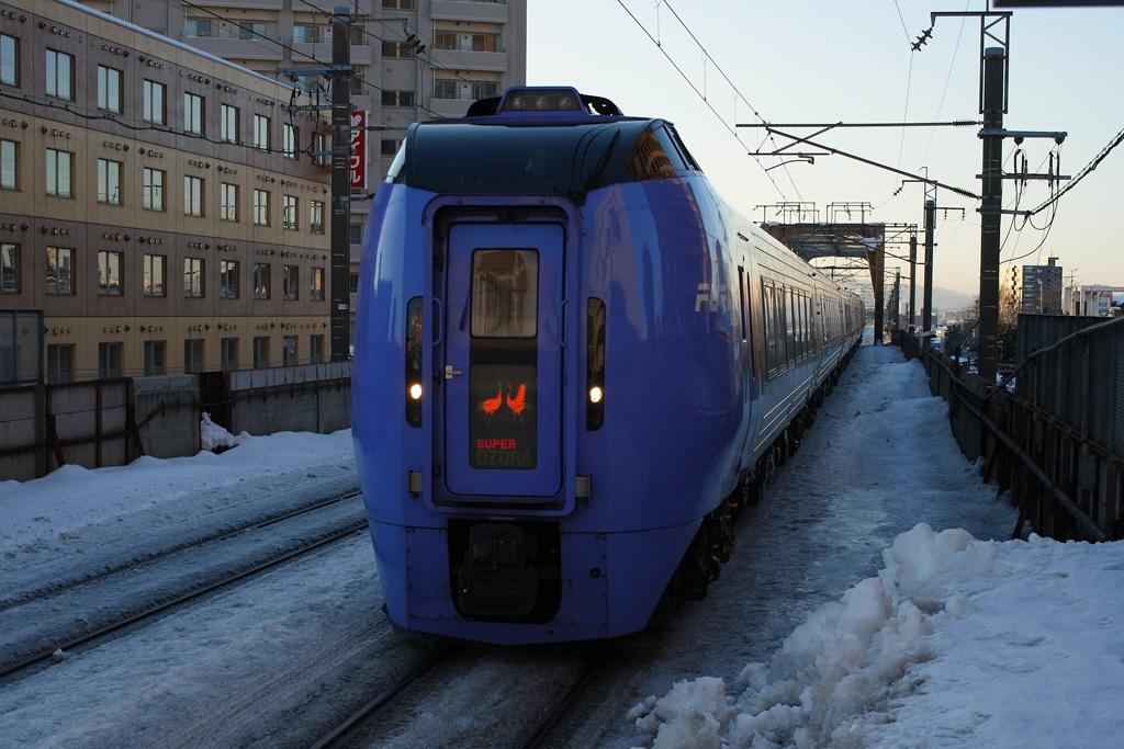 "JR Hokkaido's limited express ""Super Ozora"""