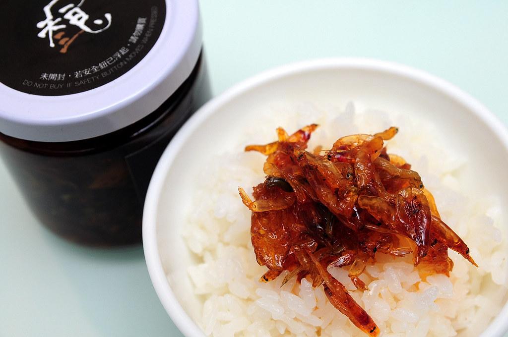 叁食美食櫻花蝦醬