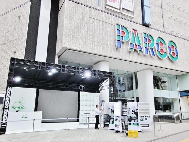 Shibuya Parco Part 1