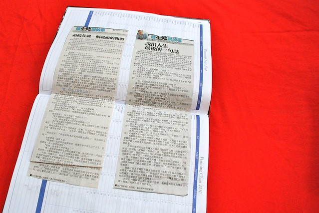 怡保大众书局 ~ 16/10/2011