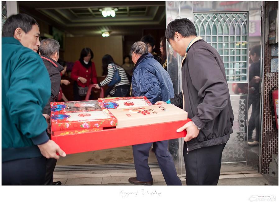 小朱爸 婚禮攝影 金龍&宛倫 00052