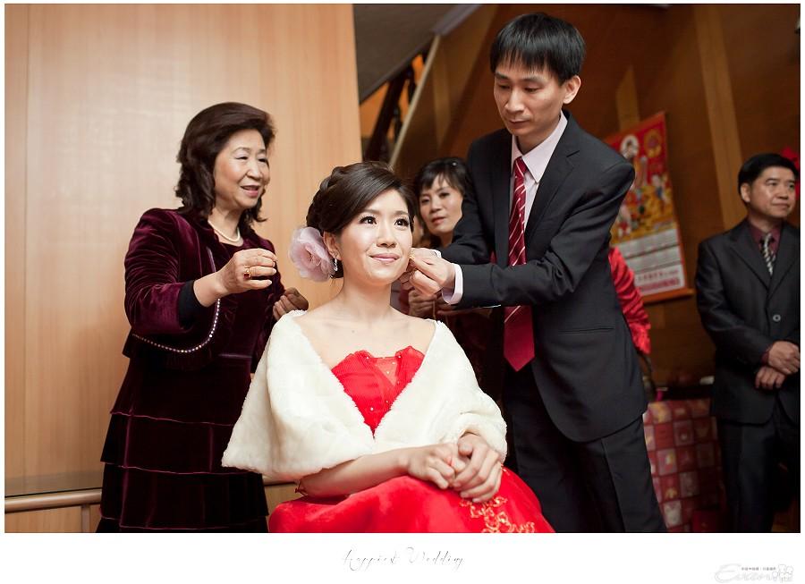 小朱爸 婚禮攝影 金龍&宛倫 00105