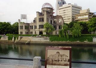 Hiroshima, Gembaku Domu