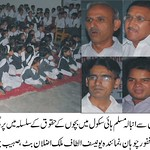 sargodha news 10th oct