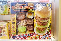Burger thing?