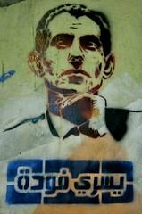 Titre : <b>Yosri Fouda</b> - يسري ٠ودة Auteur : gigiibrahim - 6307256006_68667f0ef9_m