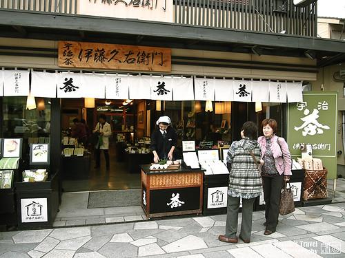 2011Kyoto_Japan_ChapNine_12