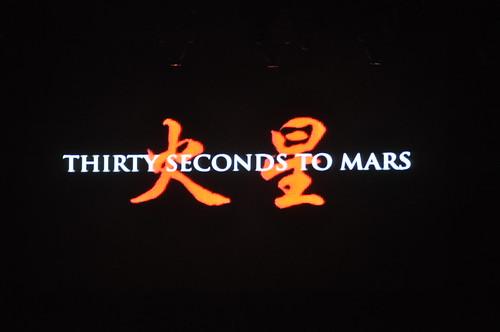 30 Seconds to Mars by Pirlouiiiit 23112011