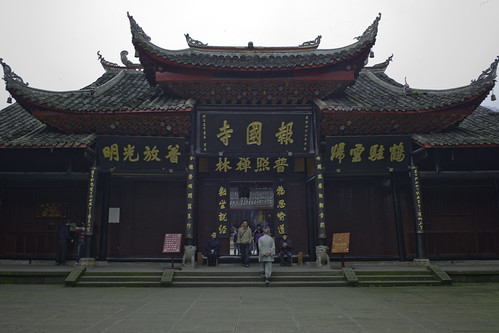 Baoguo Temple, Mount Emei, China.