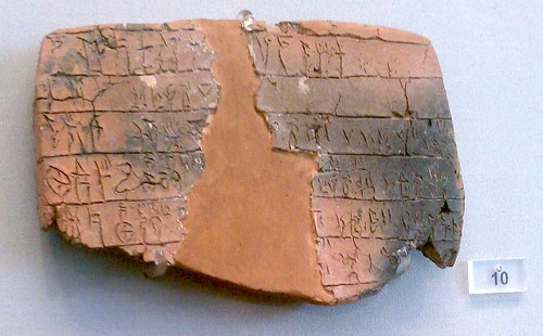 Linear B: MY Ge 602 from Mycenae, at NMA