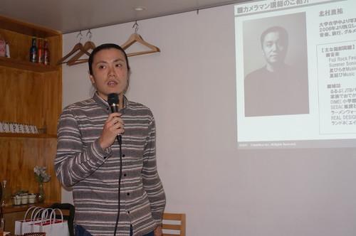Mr.Yusuke Kitamura