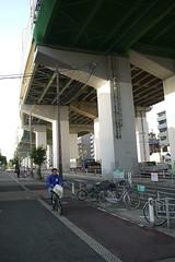 Hirano Osaka
