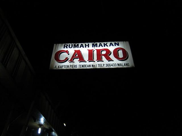 Ruman Makan Cairo