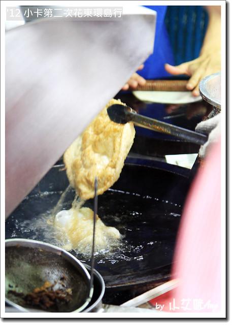 花蓮炸彈蔥油餅IMG_0799