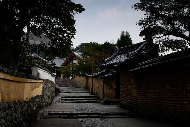 Nara - Backstreet