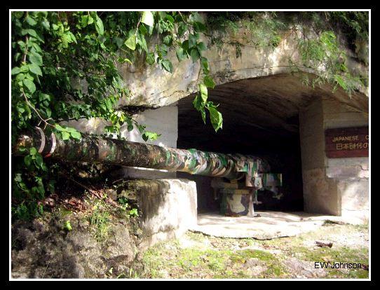 Japanese Cannon on Rota (2)