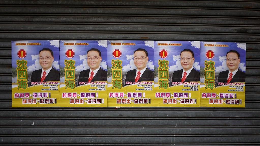 No.1 Elections