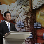 APEC Leader Interaction – President Hu Jintao, People's Republic of China