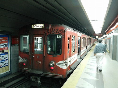 DSCN3596