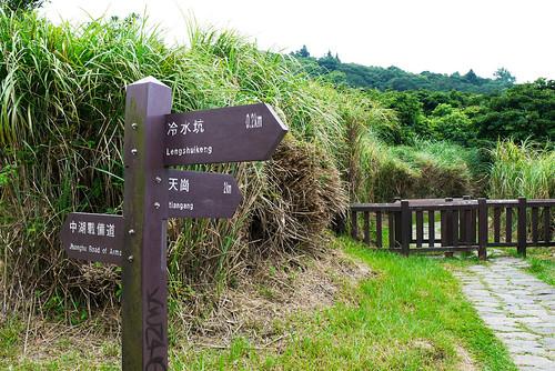 20110910_113526_陽明山
