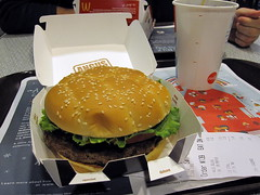 cheeseburger(0.0), sandwich(1.0), meal(1.0), lunch(1.0), breakfast(1.0), junk food(1.0), hamburger(1.0), restaurant(1.0), veggie burger(1.0), fast food restaurant(1.0), food(1.0), whopper(1.0), dish(1.0), big mac(1.0), fast food(1.0),