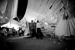 Tahrir Tent City اعتصام التحرير