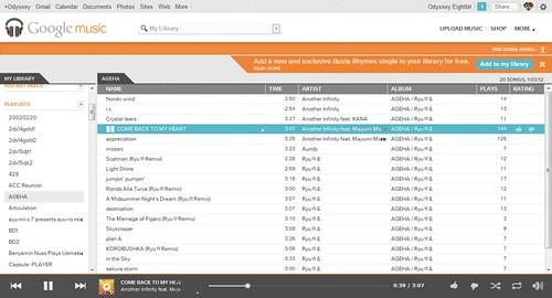 Google Music 再生中
