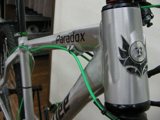 Paradox @カンザキ伊丹店
