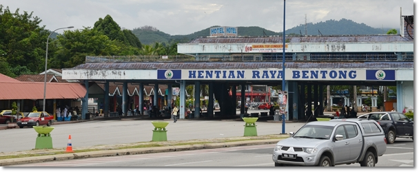 Hentian Raya Bentong
